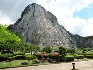 Du Lịch Bangkok - Pattaya - Đảo Coral 5N4Đ KH: 28/04